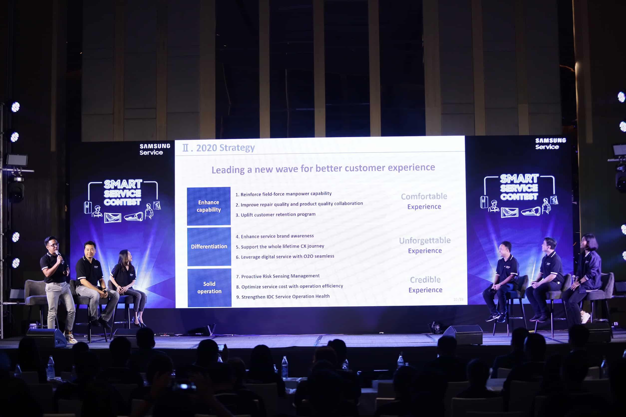 Smart Service Contest - Samsung Services สานต่อความ 'ตั้งใจ' เดินหน้าชูนโ ยบายด้านการบริการปี 2563