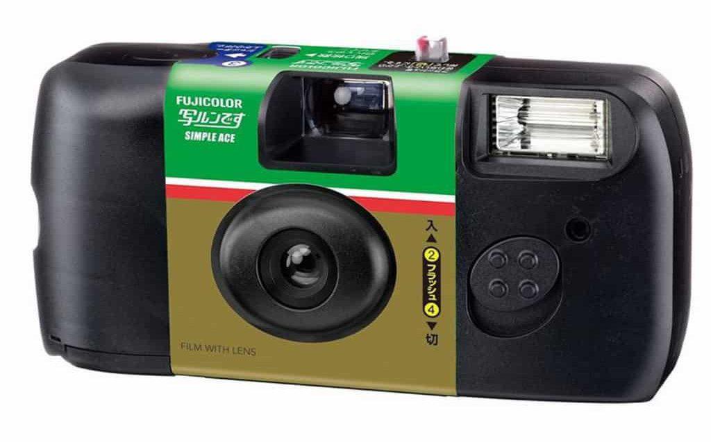 1. Fujifilm Simple ACE 400 e1582273143175 - แนะนำ 4 กล้องฟิล์มใช้แล้วทิ้ง ซื้อง่าย ราคาไม่แพง ถ่ายรูปคล่อง