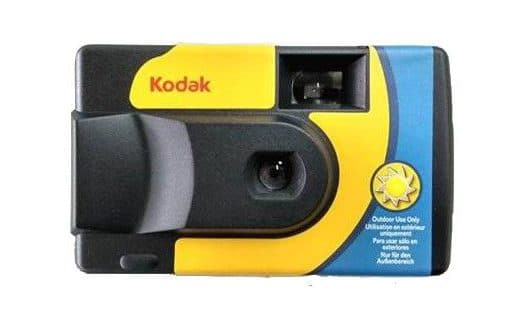 2. Kodak Daylight e1582273220730 - แนะนำ 4 กล้องฟิล์มใช้แล้วทิ้ง ซื้อง่าย ราคาไม่แพง ถ่ายรูปคล่อง