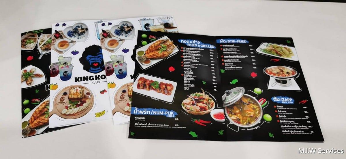 363896 - บริการ พิมพ์เมนูอาหาร ออกแบบเมนูอาหาร พิมพ์เมนูเครื่องดื่ม