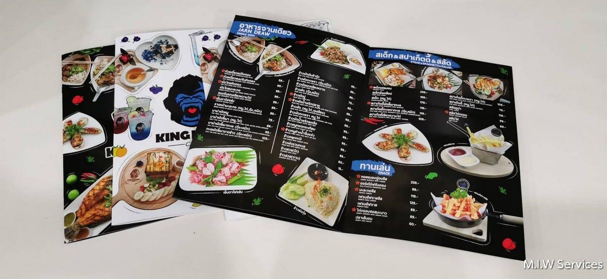 363897 - ตัวอย่างเมนูอาหารร้าน KINGKONG Cafe จังหวัดสระบุรี