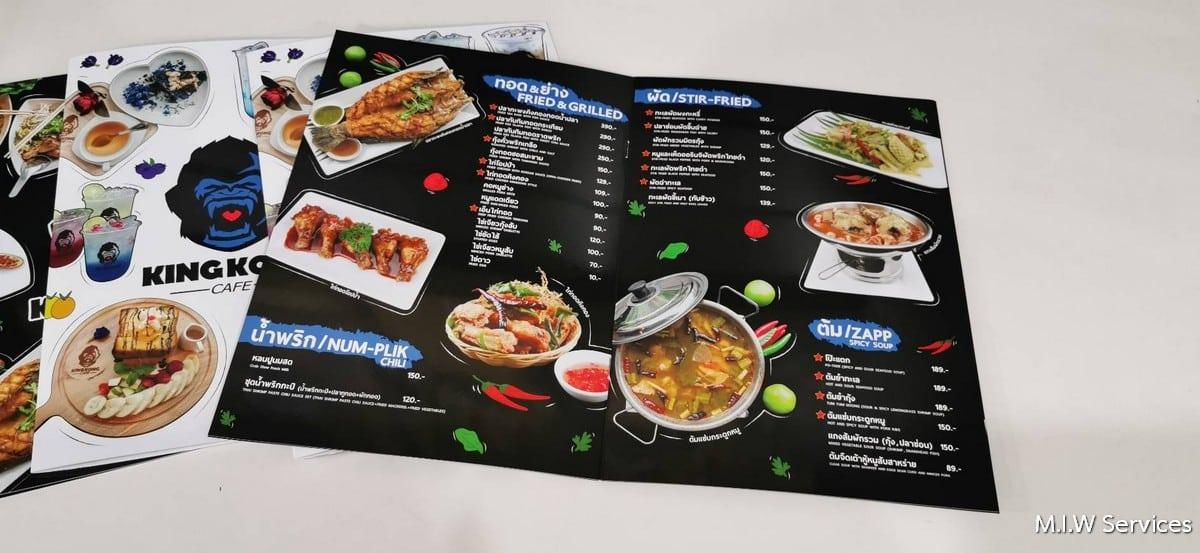 363898 - ตัวอย่างเมนูอาหารร้าน KINGKONG Cafe จังหวัดสระบุรี