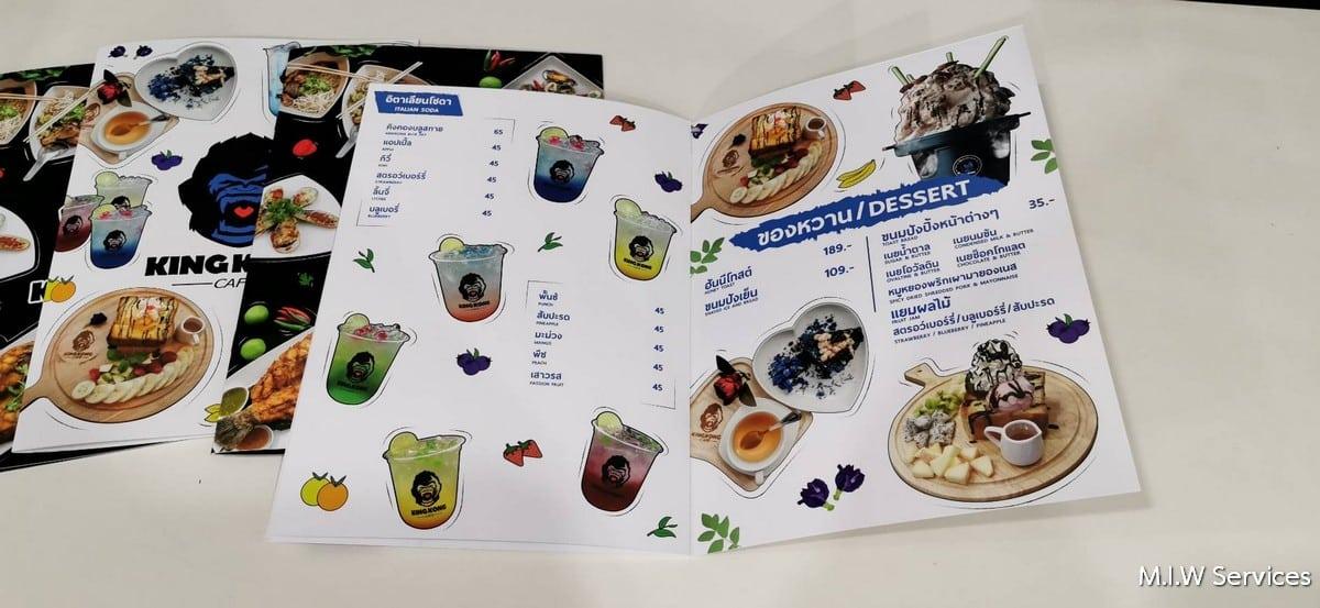 363900 - ตัวอย่างเมนูอาหารร้าน KINGKONG Cafe จังหวัดสระบุรี