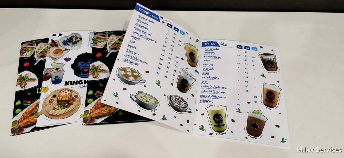363902 - บริการ พิมพ์เมนูอาหาร ออกแบบเมนูอาหาร พิมพ์เมนูเครื่องดื่ม