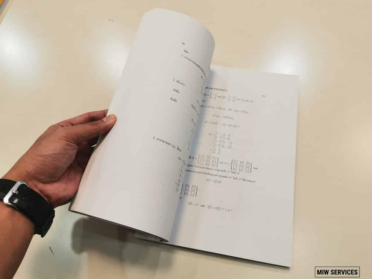 miwservices book 00005 - โรงพิมพ์หนังสือ M.I.W Services รับพิมพ์ตั้งแต่ 1 เล่มขึ้นไป