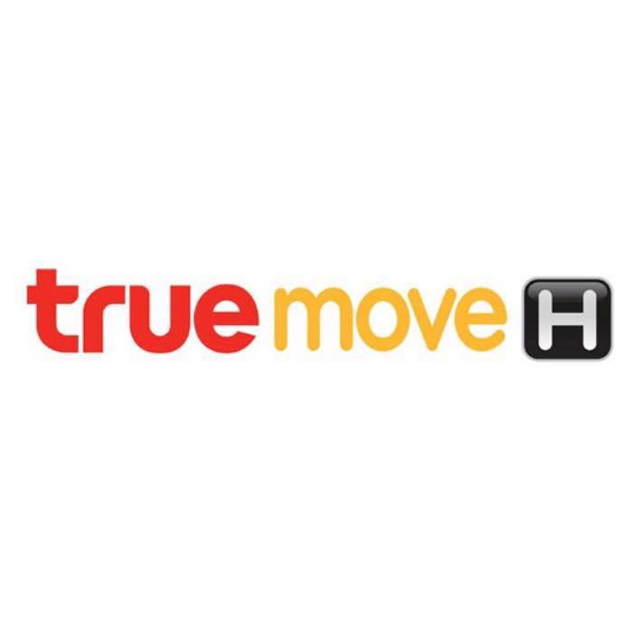 truemove h - ทรูมูฟ เอช ชี้แจงกรณีระบบเครือข่ายไม่ส ามารถใช้งานได้ชั่วคราวในบางพื้นที่