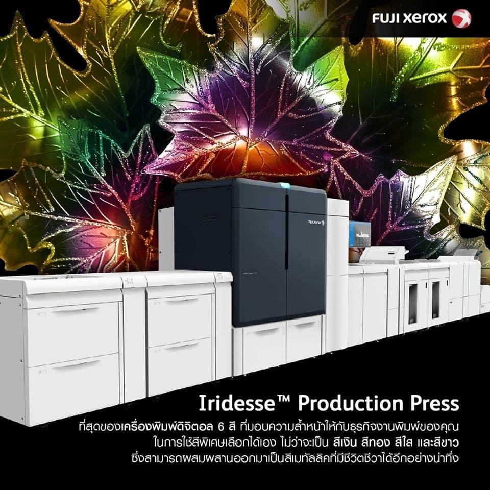 47319842 2283897218310446 5845114743672537088 o - Fuji Xerox เปิดตัวหมึกพิมพ์พิเศษสีชมพู สำหรับแท่นพิมพ์ Iridesse Production Press