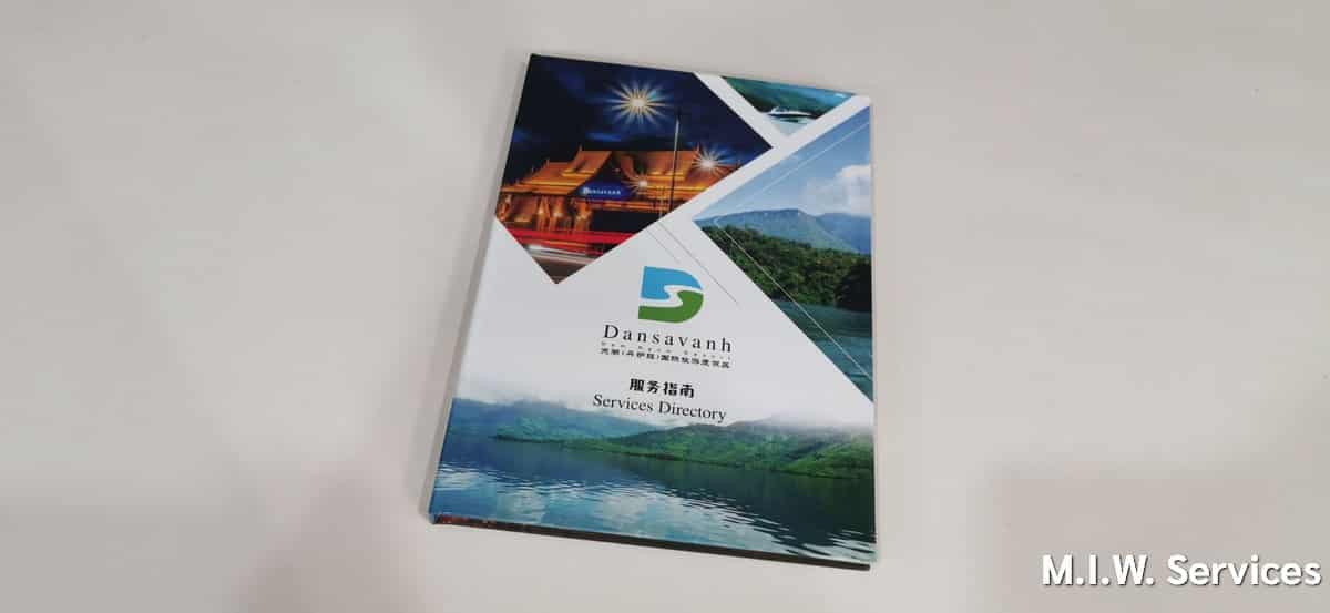 catalog 00004 - ตัวอย่างงานพิมพ์หนังสือแค็ตตาล็อก แดนสะหวันน้ำงึมรีสอร์ท