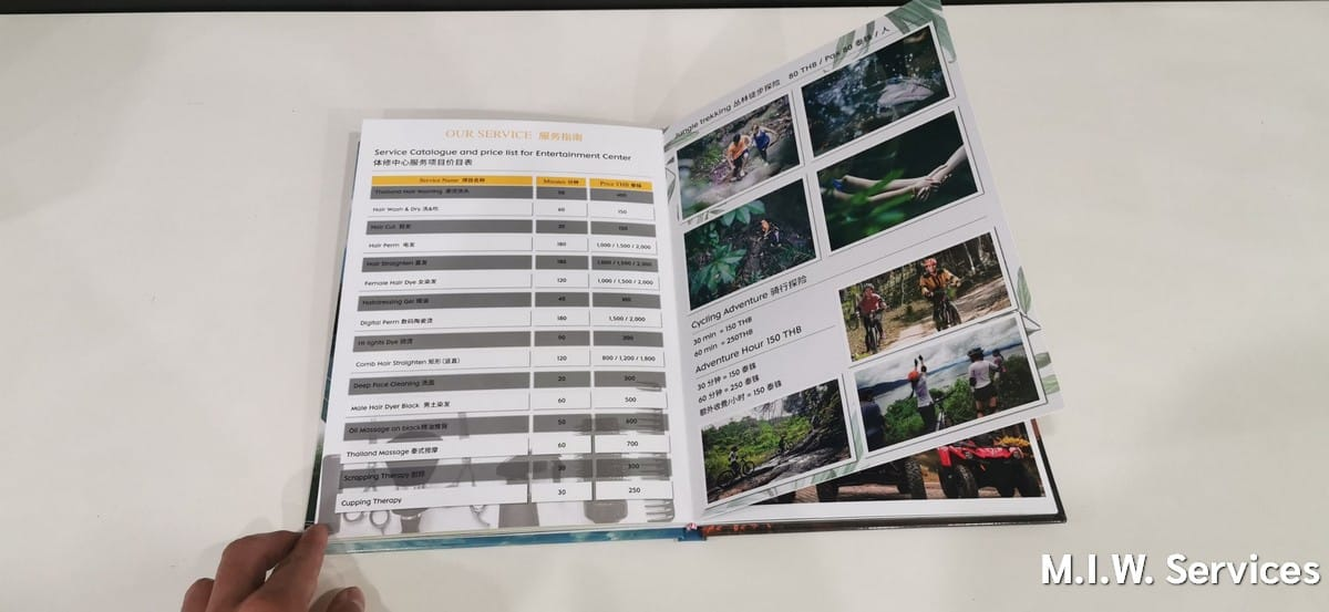 catalog 00008 - ตัวอย่างงานพิมพ์หนังสือแค็ตตาล็อก แดนสะหวันน้ำงึมรีสอร์ท