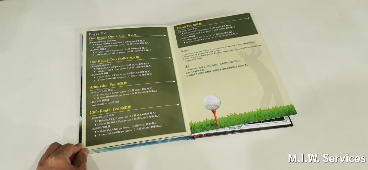 catalog 00009 - ตัวอย่างงานพิมพ์หนังสือแค็ตตาล็อก แดนสะหวันน้ำงึมรีสอร์ท
