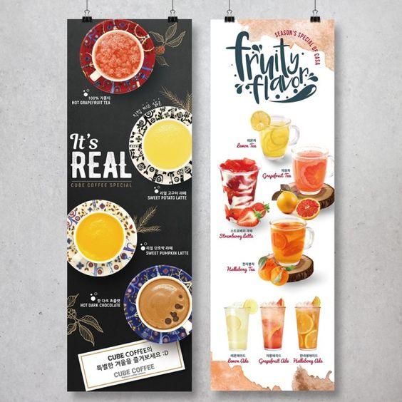 menu 10 - 10 ตัวอย่างเมนูเครื่องดื่ม ร้านอาหาร ดีไซน์สวย ชวนดื่ม