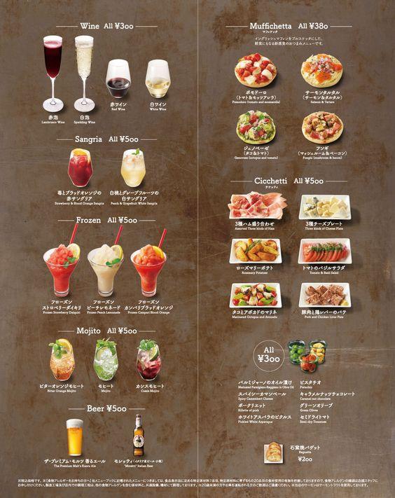 menu 2 - 10 ตัวอย่างเมนูเครื่องดื่ม ร้านอาหาร ดีไซน์สวย ชวนดื่ม