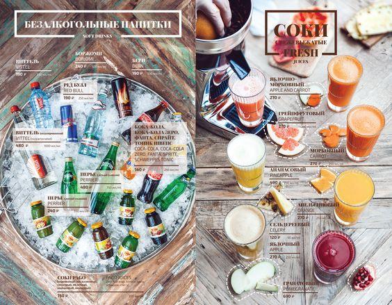 menu 5 - 10 ตัวอย่างเมนูเครื่องดื่ม ร้านอาหาร ดีไซน์สวย ชวนดื่ม