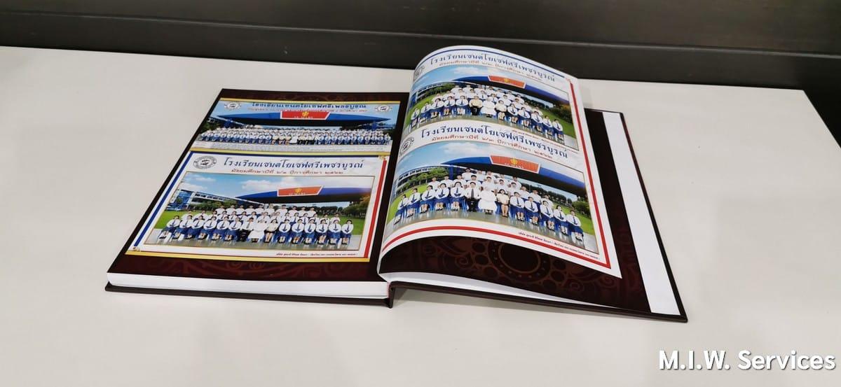 yearbook 00002 - ตัวอย่างงานพิมพ์หนังสือรุ่น ST.Joseph Sriphetchabun School 22 AMARA