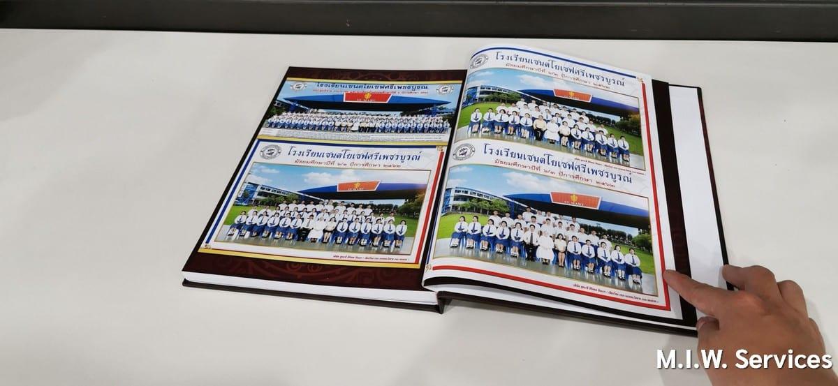yearbook 00004 - ตัวอย่างงานพิมพ์หนังสือรุ่น ST.Joseph Sriphetchabun School 22 AMARA