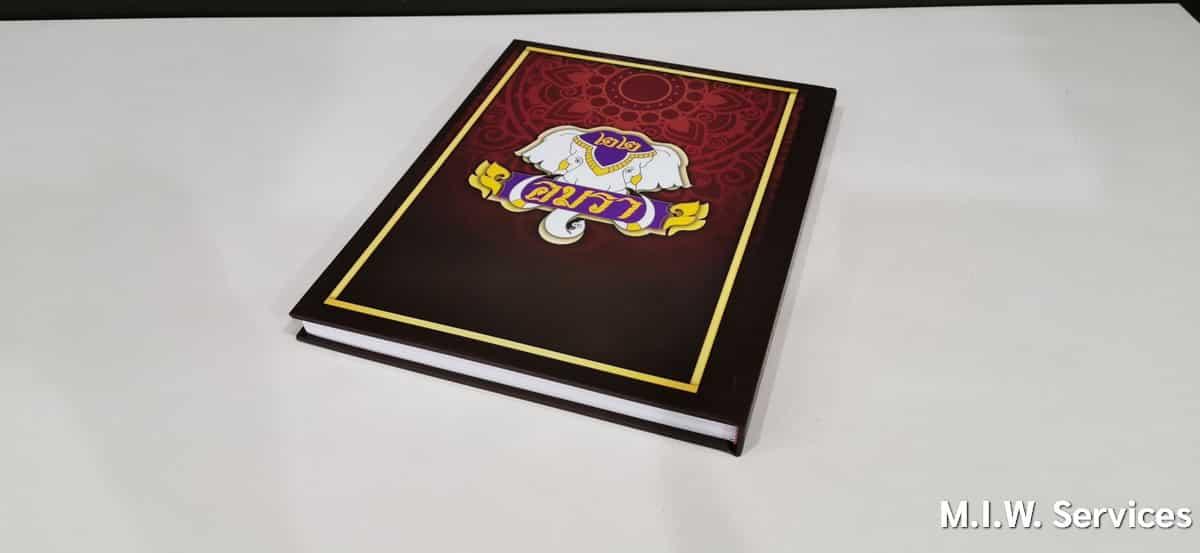 yearbook 00005 - ตัวอย่างงานพิมพ์หนังสือรุ่น ST.Joseph Sriphetchabun School 22 AMARA