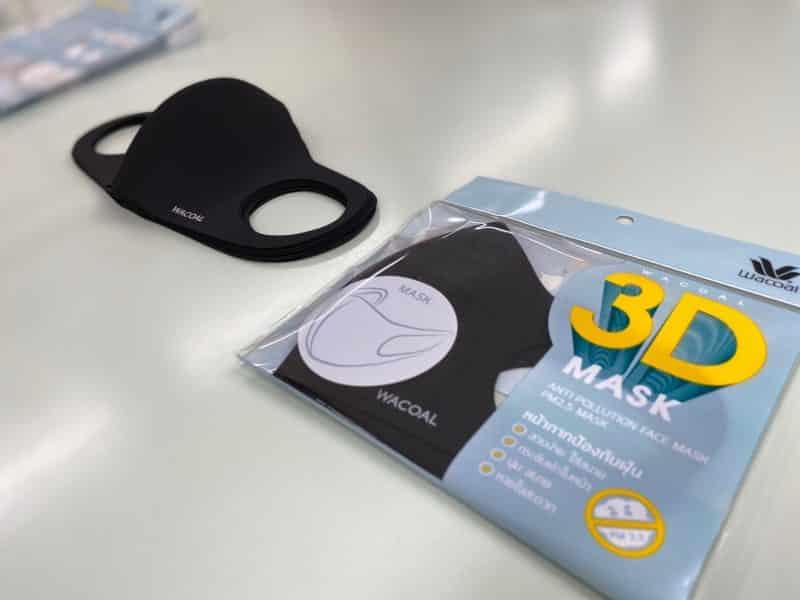 002 Wacoal - แนะนำหน้ากากผ้าป้องกันโควิด-19 จาก 10 แบรนด์ดัง