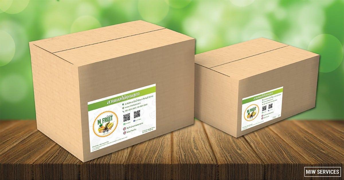 Box 1200 - Services