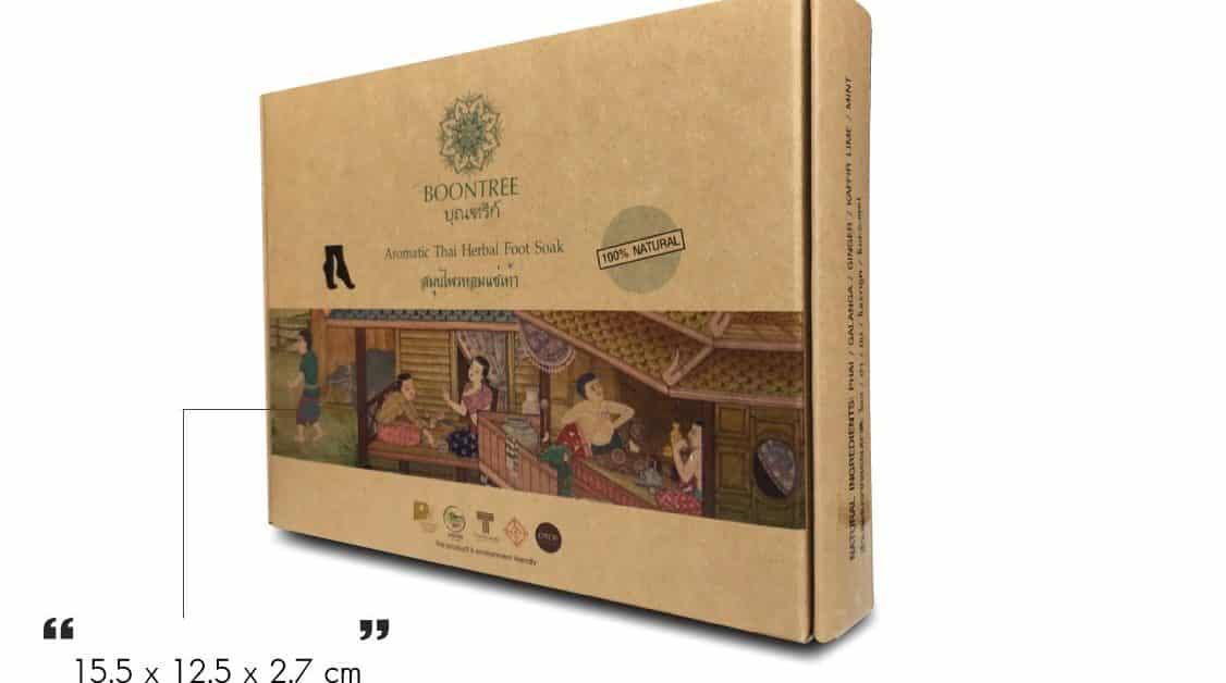 Packaging printing 00001 1126x628 - บริการ รับพิมพ์ ผลิตและออกแบบกล่องบรรจุภัณฑ์ กล่องสินค้า กล่องครีม กล่องเครื่องสำอาง