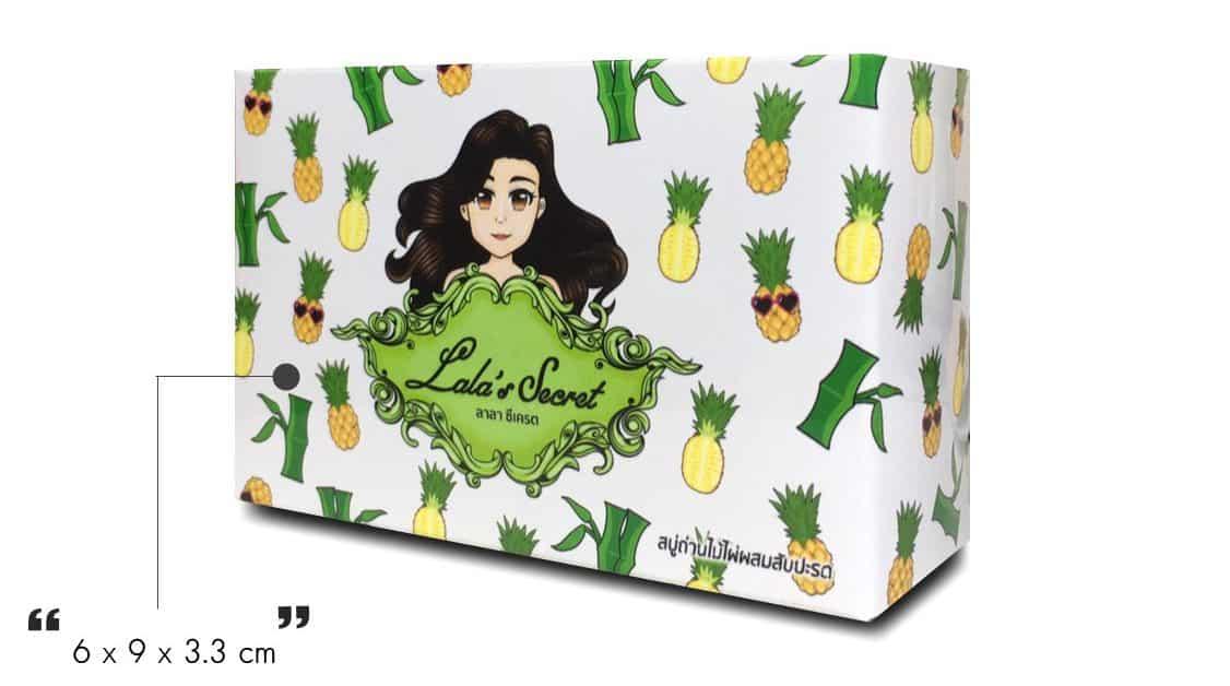 Packaging printing 00004 1126x628 - บริการ รับพิมพ์ ผลิตและออกแบบกล่องบรรจุภัณฑ์ กล่องสินค้า กล่องครีม กล่องเครื่องสำอาง