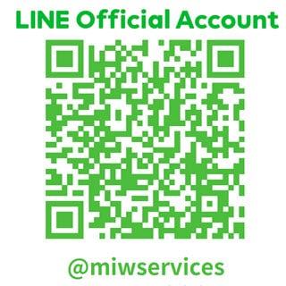 แอดไลน์ @miwservices เพื่อสอบถามข้อมูล