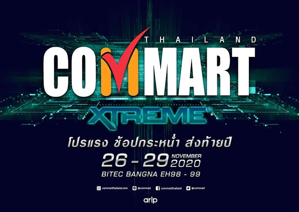 1.COMMART XTREME - พบกันที่งาน COMMART XTREME ช้อปสนั่น ปลอดภัย มั่นใจ ปลอดโควิด 26 - 29 พฤศจิกายน 2563 ณ ไบเทค บางนา
