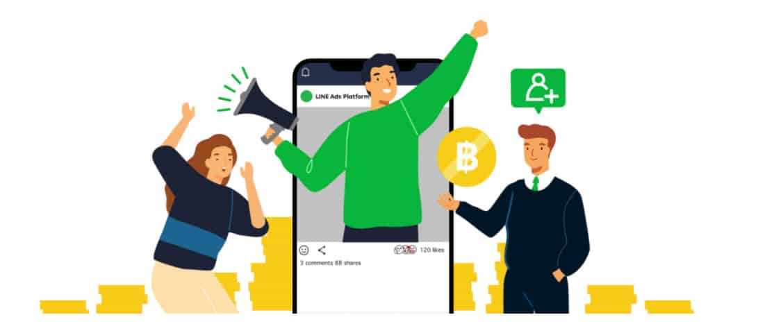 2020 11 20 17 33 24 - ซื้อโฆษณาออนไลน์ผ่าน LINE Ads Platform ได้เองแล้ววันนี้