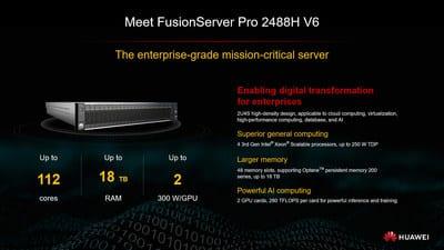 Huawei FusionServer Pro 1 - Huawei FusionServer Pro เซิร์ฟเวอร์อัจฉริยะ