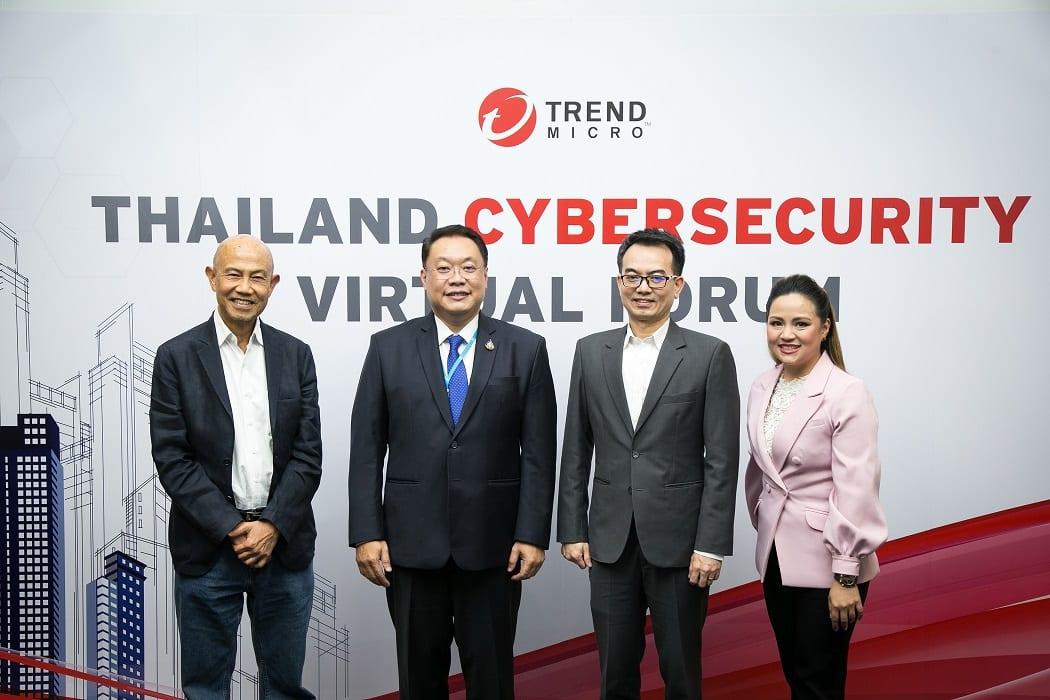 TREND 207 - Trend Micro แนะองค์กรยกระดับความปลอดภัยทางไซเบอร์