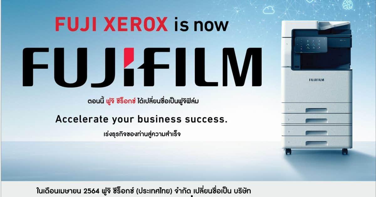 FUJI FLIM 1200x628 - News